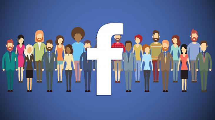 Facebook en France : Baisse de 1,3% du nombre d'utilisateurs 2019